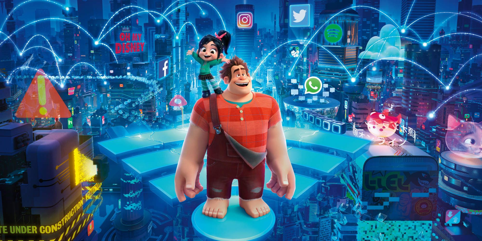 Direct Tv Internet Review >> Ralph Breaks the Internet Movie Review | Screen Rant