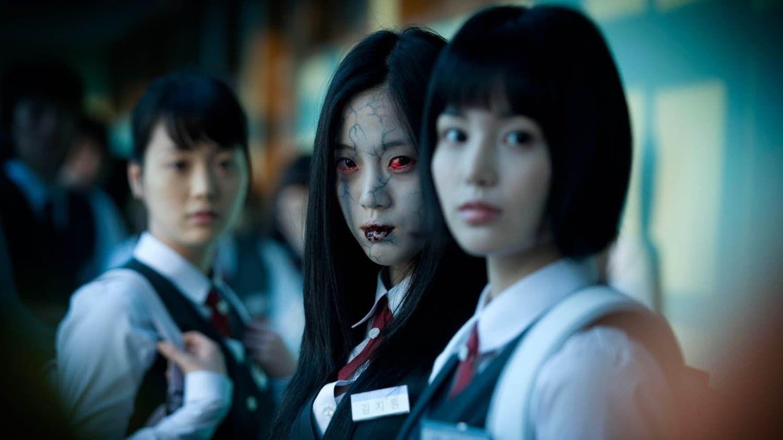 10 Best Korean Horror Movies | Screen Rant