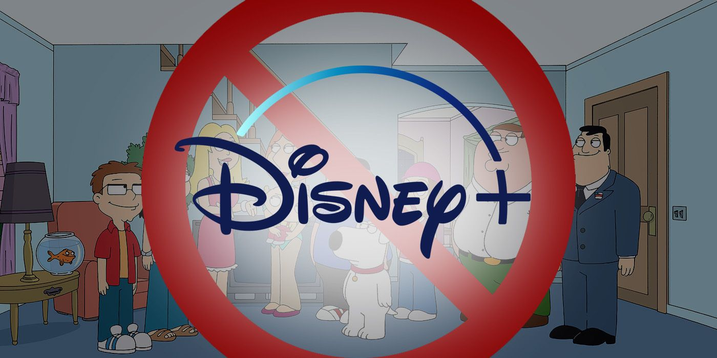 Family Guy & American Dad Are NOT On Disney+ | Screen Rant