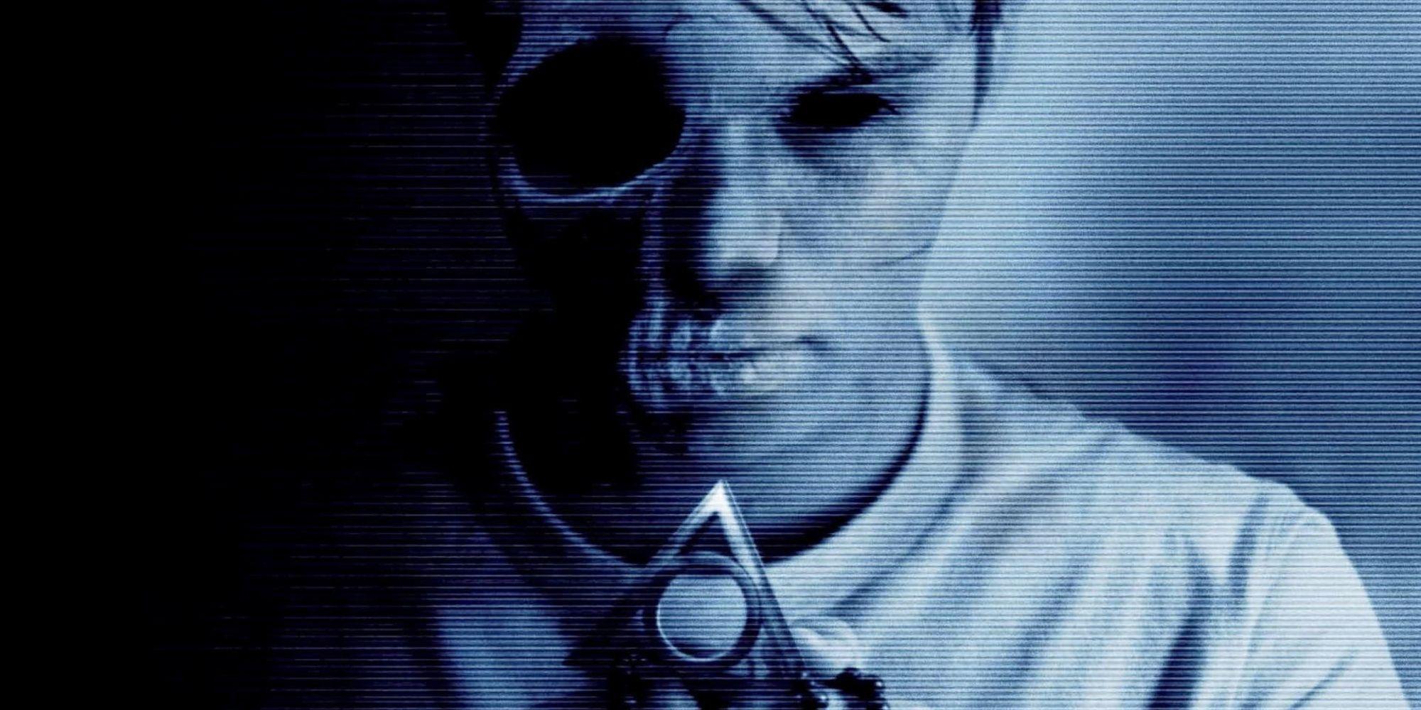 Paranormal Activity Symbol